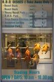 Anatra di Pechino, alimento cinese Perth Australia piacevole Fotografia Stock Libera da Diritti