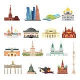 Anblick der Moskau-Vektorillustration stock abbildung