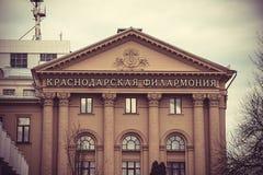 Anblick von Krasnodar, Kapital der südlichen Region in Russland Lizenzfreies Stockbild