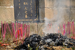 Ancestor veneration in China. Ancestral veneration in Chinese cultures,as well as ancestor worship,seeks to honor and reminiscence the actions of the deceased stock image