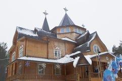 Ancestral lands on the Terem of Father Frost. Veliky Ustyug, Vologda region, Russia. Veliky Ustyug, Vologda region, Russia - January 4, 2014: Ancestral lands on Stock Images