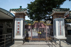 The ancestral shrine of the famous tourist attraction in Guangzhou, China. This is the entrance to the ancestral temple Royalty Free Stock Photo