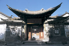 Ancestral temple in china Stock Photo