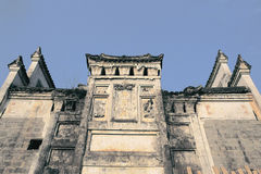 Ancestral temple in china Royalty Free Stock Image