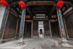 Ancestral Temple of Hongcun, Yixian County, Anhui Province. Hongcun is located in one of the six counties of Huizhou, Yixian County, northeast of the whole Stock Photos