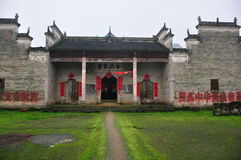 A Ancestral Temple in Pingjiang Stock Image
