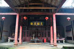 A Ancestral Temple in Pingjiang Stock Photo