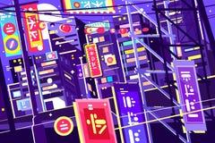 Anche città cinese illustrazione di stock
