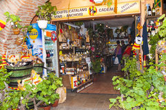 Anchovy shop Collioure Royalty Free Stock Images