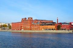 Ancien bâtiment d'usine de confiserie - Moscou Russie Image stock