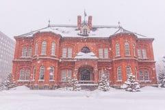 Ancien bâtiment de bureau du gouvernement du Hokkaido dans la neige photographie stock