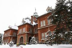 Ancien bureau du gouvernement de Hokkaid? Photo stock