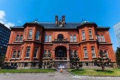 Ancien bureau du gouvernement du Hokkaido à Sapporo photographie stock