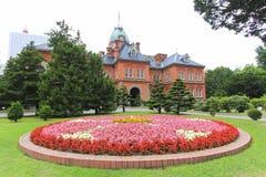 Ancien bureau du gouvernement du Hokkaido à Sapporo, Hokkaido, Japon photographie stock libre de droits