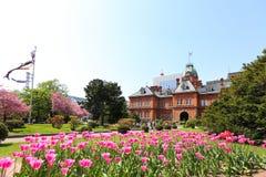 Ancien bureau du gouvernement du Hokkaido Photo libre de droits