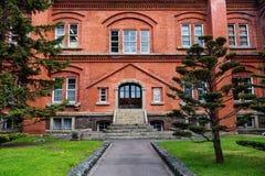 Ancien bureau du gouvernement du Hokkaido avec le jardin Images libres de droits