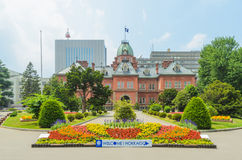 Ancien bureau du gouvernement du Hokkaido en été Photo libre de droits