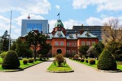 Ancien bureau du gouvernement du Hokkaido à Sapporo Images libres de droits