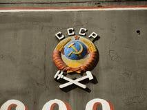 Ancien manteau des bras soviétique photos stock