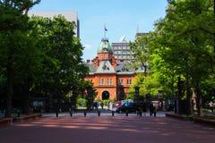 Ancienne construction de bureau du gouvernement du Hokkaido Images libres de droits