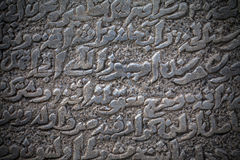 Ancient Alphabets on Marble Background Royalty Free Stock Photo