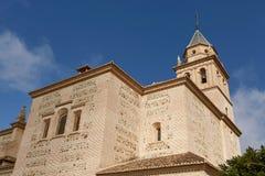 Ancient arabic fortress of Alhambra, Granada, Spain.  Royalty Free Stock Photo