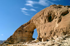 Ancient arches in park Timna, Israel. The shot was taken in geological park Timna - one of the famous National parks of Israel Royalty Free Stock Photo