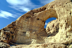 Ancient arches in park Timna, Israel. The shot was taken in geological park Timna - one of the famous National parks of Israel Stock Image