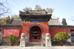 Ancient architecture. China has a long history of the ancient architecture Stock Images
