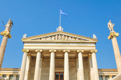 Ancient architecture in Athens, Greece Royalty Free Stock Photos