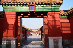 Ancient architecture of the the Imperial Palace in Beijing Stock Photo