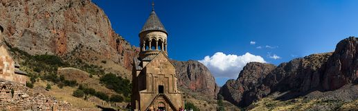 Ancient  armenian church Stock Photography