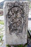 Ancient Armenian cross stone Royalty Free Stock Photo