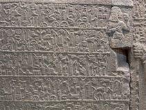 The ancient art in the Museum of Anatolian Civilizations - Ankara Turkey stock photo