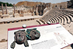 Ancient Beit Shean Stock Images