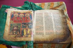 Ancient Bible in Amharic language in the church of Our Lady Mary of Zion, Aksum. Ancient Bible in Amharic language in the church of Our Lady Mary of Zion, the Royalty Free Stock Images