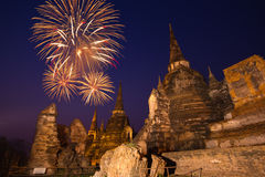 Ancient big pagoda in Ayutthaya historical park Royalty Free Stock Photos