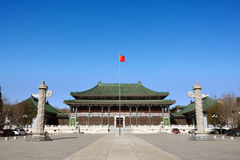 Ancient books library of The National Library of China Royalty Free Stock Photos