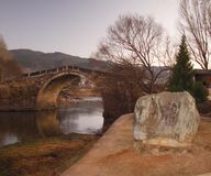 Ancient Bridge, Yujin Bridge,in Shaxi Ancient Town with more 2400 years` history stock image