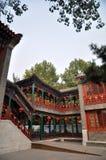 Ancient building corridor in Beijing Royalty Free Stock Photos