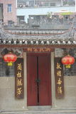 The ancient of building in Dafen Oil Painting Village SHENZHEN Stock Image