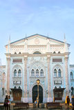Ancient building of History and Archives Institute.  Moscow Stock Photography