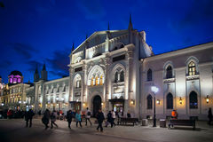 Ancient building of History and Archives Institute. Night Moscow Stock Images