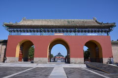 Ancient buildings in Tiantan. Tiantan of the ancient buildings, there are many, most of the Ming and Qing architecture, are used by the Emperor Royalty Free Stock Photos