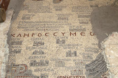 Ancient byzantine map of Holy Land on floor of Madaba St George Basilica, Jordan. Middle East Royalty Free Stock Image