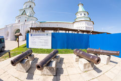 Ancient cannons on the Resurrection New Jerusalem Monastery Royalty Free Stock Photos