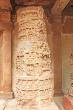Ancient carvings inside this stunning 8th-century Gwalior fort M Stock Photography