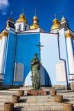Cathedral of Sophia square in Kiev Kiev, Ukraine 06.11.2018. The ancient cathedral in St. Sophia Square in Kiev Kiev, Ukraine 06.11.2018 royalty free stock photography