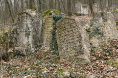 Ancient cemetery Royalty Free Stock Images