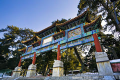 Ancient chinese arch Royalty Free Stock Image